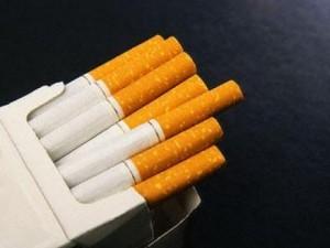 Отказах цигарите